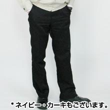 【オキアス】ハイクロスパンツ
