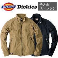 【ディッキーズ】D1250全方向ストレッチジャケット