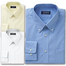 【ストレッチ】【形態安定】【吸汗速乾】【UVカット】ストレッチブロード長袖シャツ