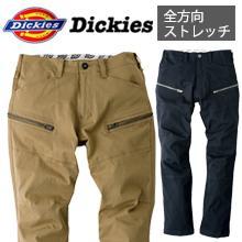 【ディッキーズ】D1255全方向ストレッチカーゴパンツ