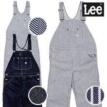【Lee】オーバーオール(ツナギ)