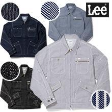 【Lee】ジップアップジャケット