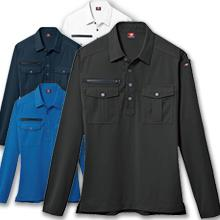 【帯電防止】ロングスリーブワークシャツ