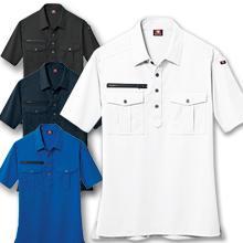 【帯電防止】ショートスリーブワークシャツ