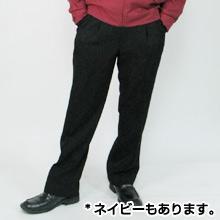【防汚加工・男女対応】キューダスビジネススラックス