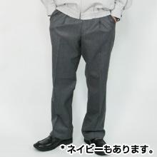【ウォッシャブル】ビジネスサージスラックス