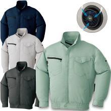 【空調風神服】BK6087長袖ジャケット+空調ファンセット