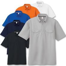 消臭・吸汗速乾・ボタンダウンポロシャツ(半袖)