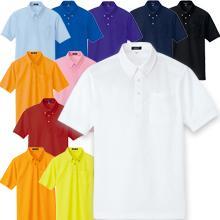 クールコンフォートボタンダウン半袖ポロシャツ