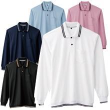 【JIS T8118適合】クールネック帯電防止ラインポロシャツ(長袖)
