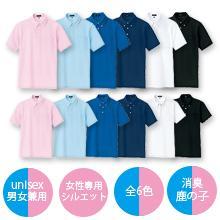 【綿混】消臭半袖ボタンダウンポロシャツ