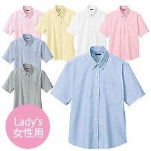 【レディス】ノーアイロンオックスシャツ(半袖)