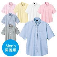 【メンズ】ノーアイロンオックスシャツ(半袖)