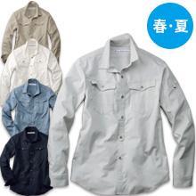 【dimo】【春夏】ディモ・ライトストレッチ長袖シャツ