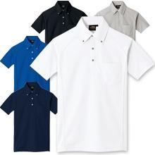 【ドライ消臭】スポーティーボタンダウンポロシャツ(半袖)