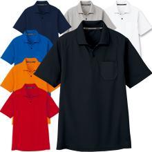 マイクロドライメッシュポロシャツ(半袖)