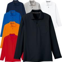 マイクロドライメッシュポロシャツ(長袖)