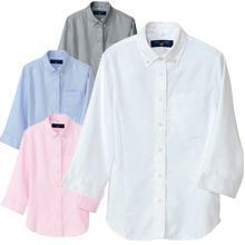 【防汚加工】ヘリンボーンシャツ(七分袖)