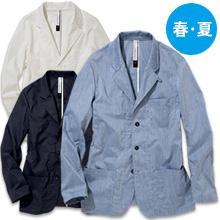 【dimo】【春夏】ディモ・テーラードジャケット