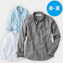 【dimo】【春夏】ディモ・長袖BDシャツ
