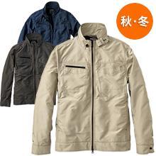 【dimo】【秋冬】ディモスリムフィットライトジャケット